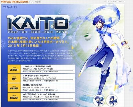 KAITO V3TOP