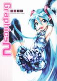 Graphics 2 VOCALOID ART&COMIC