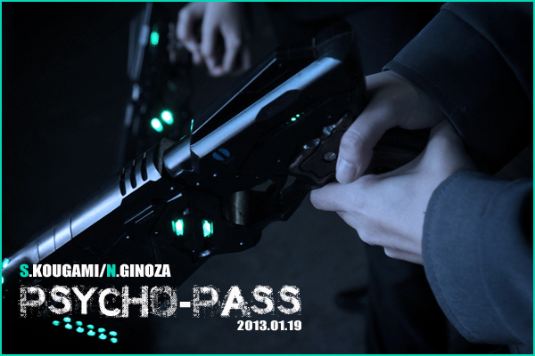 PSYCHO-PASS 2013.01.19